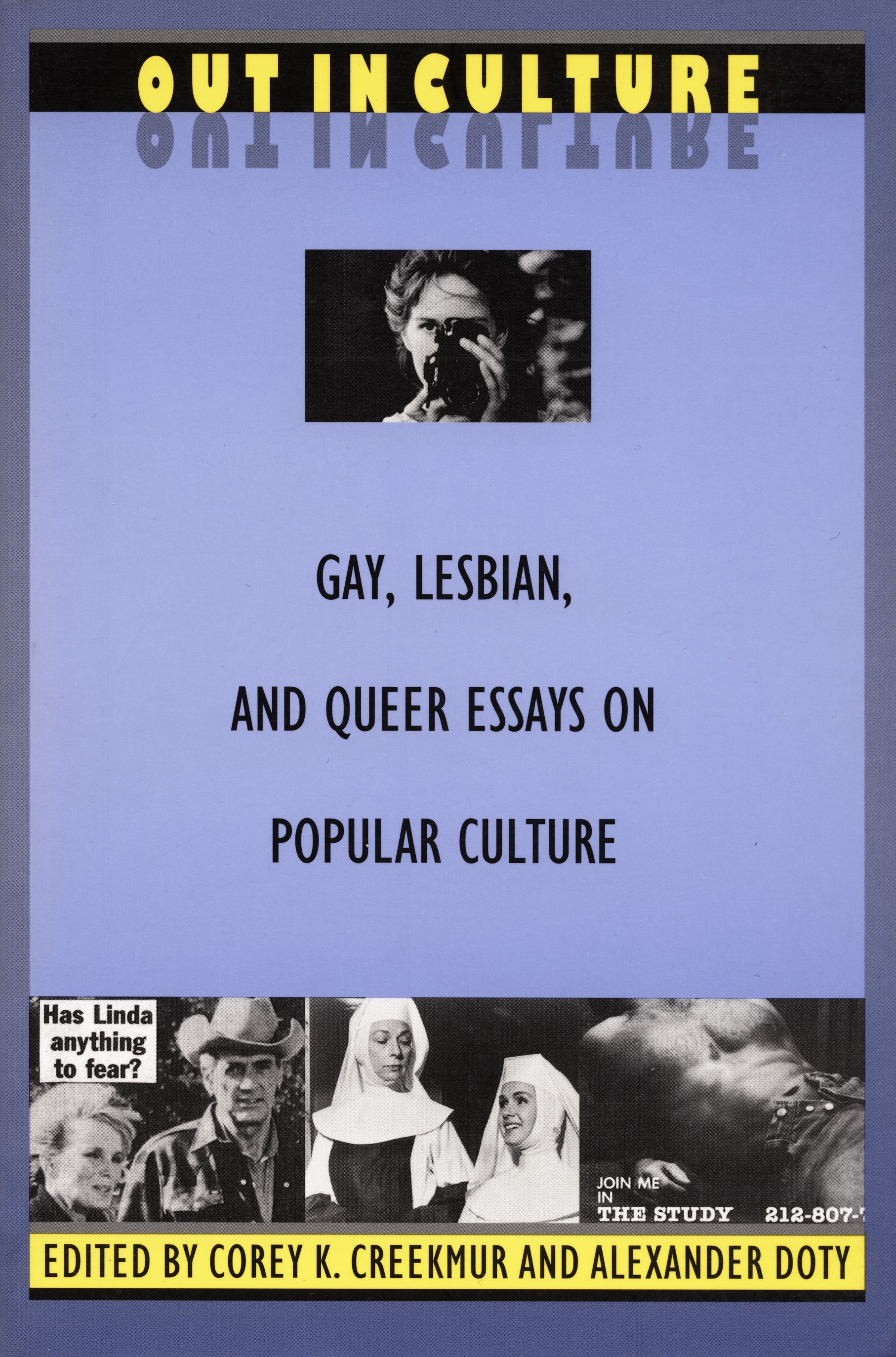 Essays on pop culture