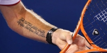 Tattooed arm for article photo